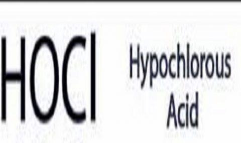 هیپوکلرس چیست؟